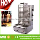 automatic oven barbecue grill,price gas chicken shawarma machine for sale in zambia kerala