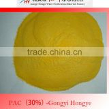 29-30% Al2O3 light yellow PAC (Poly Aluminium Chloride ) powder/direct manufacturer and favorable price