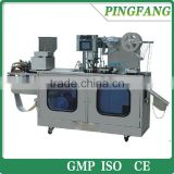 DPB-140B-I Flat Plate Small alu alu Blister Packing Machine, pharmaceutical blister machines