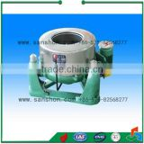Draining Machine Leaf Vegetable Dewatering Centrifugation