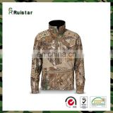 2017 Camo Hunting Brushed Poly Fleece Jacket