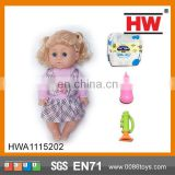Battery Operated doll 14 Inches Empty Body Doll Lifelike Baby Doll Toy