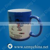 Delicate Supplier for magic color change sublimation blank mugs