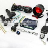 universal 24V car alarm security system