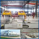 Double head aluminum windows cutting saw / double head cutting machine