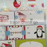 Holographic, Foil, Silver Stamp Xmas Gift Tag Labels Sticker Book