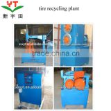 new!tyre cutting machine(ring cutter/strips cutter/blocks cutter/bead separator)