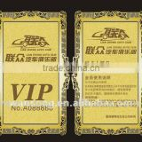 Printable gold PVC VIP Card with OEM logo