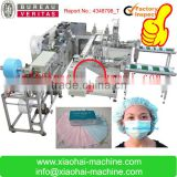 INquiry about Has Video Full Automatic Nonwoven Face Mask Making Machine With Spot Welding Machine Inline Without Labor 80-90pcs per minute