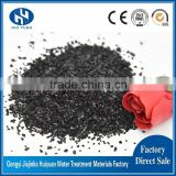 Manufacturer Supply High Quality Coconut Shell Bulk Activated Carbon for Sale