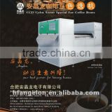 Coffee Beans Colour Sorters Coffee Beans Seperating Equipments by Color Differences Angelon CCD Optical Color Sorters