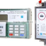 DIN Rail STS Keypad Prepaid / Prepayment Energy meter with CIU (wireless RF Communication)
