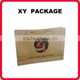2015 Cheapest Top Quality luxyry gift paper bag price ,shopping brown paper bag,custom kraft paper bag with handle
