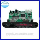 JR-P002 mp5 audio amplifier decoder board