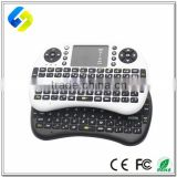 2016 hot selling gaming keyboard Wireless computer Keyboard                                                                         Quality Choice