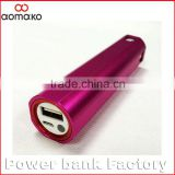 ak-02 alloy Cylinder Power bank flashlight highlight low light sos light 2000mah external battery charger