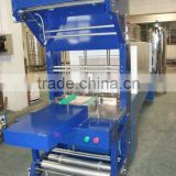 Semi-Auto Film Shrink Packaging Machine/ shrink wrapping packing machine/ bottle packaging machine