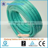Cheap and high quality flexible hydraulic rubber tubing hose