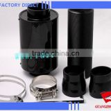 High Flow Cold Air Extension System Universal Cold Air Intake Pipe Kit