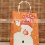 High quality customized recycle Kraft paper bag /brown paper bag / craft paper bag wholesale
