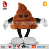 Stuffed plush brown plush poop emoji face toy pillow China Yangzhou manufacture customize wholesale