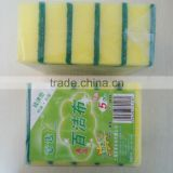Promotion gift for home cleaning abrasive scouring pad laminating sponge                                                                                                         Supplier's Choice