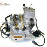 Inquiry about Derbi 50cc Motor Motorcycle Engine