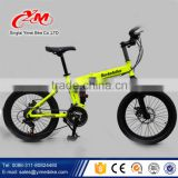 Cheap aluminum disc brake 22 inch folding bike/bicycle from China folding bike manufacturer supply for sale