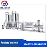 ISO 9001 Free shipping 450L/H ro membrane and ultrafiltration system electroplating water treatment
