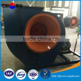 Factory supply High quality centrifugal blower, air blower price, industrial hot air blower