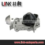 7700861686 Renault Water Pump