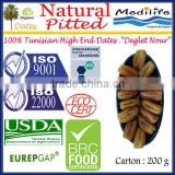 "Organic Natural Pitted Dates.Tunisian High Quality Dates ""Deglet Noor"" Category, Fresh Dates Fruit,Organic Sweet Dates 200 g"