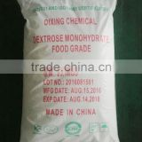 Good price Dextrose Monohydrate / Dextrose Anhydrous food grade / injection grade / pharma grade