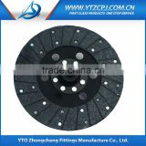 Alibaba China Supplier Factory Price Plate Compactor Clutch