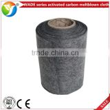 Widely used in living health care meltblown non - woven fabrics / activated carbon meltblown