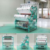 ccd tea color sorter in China