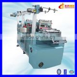 CH-320 New condition rotary blank label die cutting machine