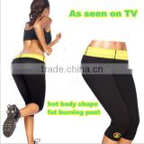 Neoprene sport hot body shape pants for fat burning