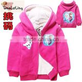 2015 kid zip up hood jacket Kid Clothes Kid Winter Jacket high fashion kid winter jacket Coral Fleece