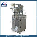 FLK CE best selling small tea bag packing machine,drip coffee bag packing machine