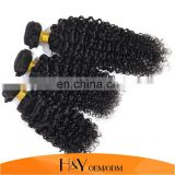 Brazilian Hair Natural Color Bohemian Jerry Curl Hair Weave