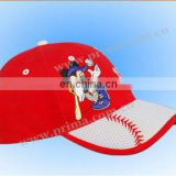 2015 baby pictures fashion sports caps and hats