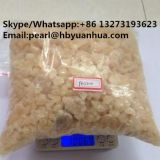 AH-7921 strong effect   Skype/Whatsapp:+8613273193623