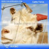 Factory Export Farm Heavy Duty Cattle Fence Animal Breeding Fence Goat Wire Fence Hot Sale