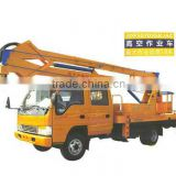 16m JAC Articulated Boom Aerial Lift Truck