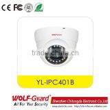 Wireless gsm mini IP camera support iPhone, ipad, Android phones(YL-IPC401B)