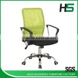 Executive bride office chair HS-112