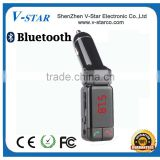 Car fm transmitter for mobile download, 1.5 inch blue screen display song name, supports two remote control