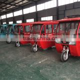 2015 new cargo motorized tricycle for passenger/110cc 150cc engine