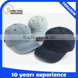 high quality custom baseball cap denim baseball cap                                                                         Quality Choice